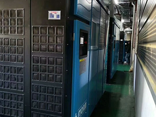 青岛变频空压机企业使用现场