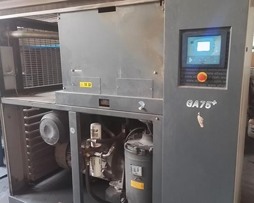阿特拉斯GA75+P空压机保养